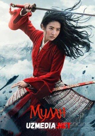Mulan / Мулан Uzbek tilida O'zbekcha tarjima kino 2020 HD tasix skachat