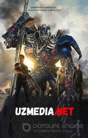 Transformerlar 6 HD 2020 / Трансформеры 6 Uzbek O'zbek tilida tas-ix skachat download