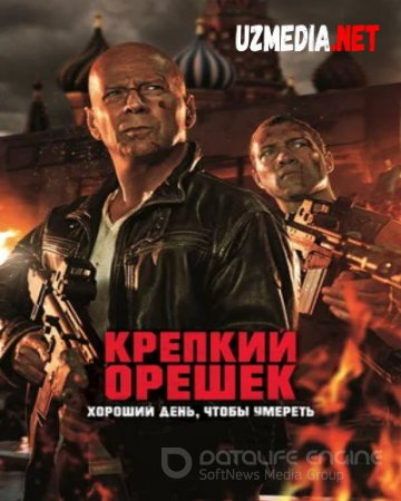 O'tda yonmas 5 / O'lmas 5.0 Uzbek tilida O'zbekcha tarjima kino 2013 HD tas-ix skachat