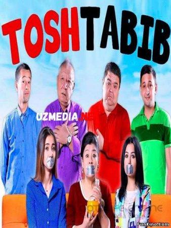 Tosh tabib Uzbek kino 2016 / Тош табиб Узбек кино 2016 HD tas-ix skachat
