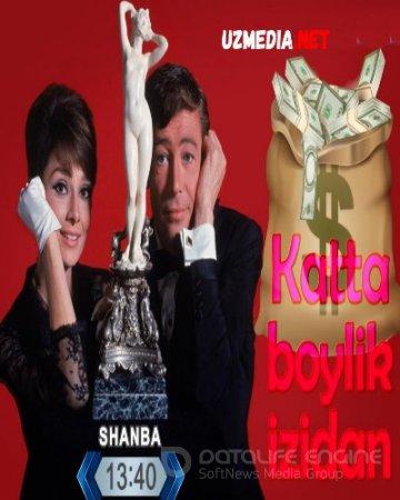 Katta boylik izidan / Million o'g'irlash Uzbek tilida O'zbekcha tarjima kino 1966 HD tas-ix skachat
