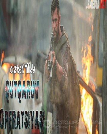 Qutqaruv operatsiyasi / Tayler Reyk: Qutqaruv amaliyoti / Evakuatsiya Uzbek tilida O'zbekcha tarjima kino 2020 HD Premyera!