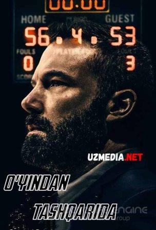 O'yindan tashqarida / Orqaga Qaytish Yo'li Uzbek tilida O'zbekcha tarjima kino 2020 HD skachat