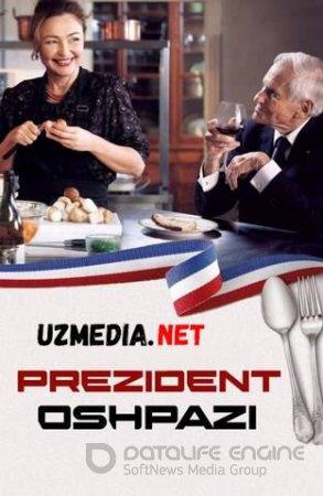 Prezident Oshpazi / Prezident uchun oshpaz Uzbek tilida O'zbekcha tarjima kino 2012 HD tas-ix skachat