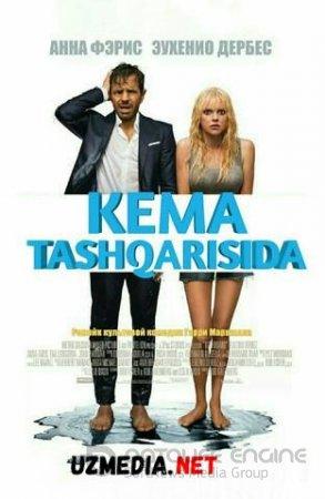 KEMADAN TASHQARIDA / ЗА БОРТОМ Uzbek tilida O'zbekcha tarjima kino 2018 HD tas-ix skachat