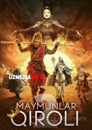 MAYMUNLAR QIROLI 2 / КОРОЛЬ ОБЕЗЬЯН 2 Uzbek tilida O'zbekcha tarjima kino 2018 HD tas-ix skachat