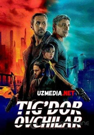 TIG'DOR OVCHILAR / БЕГУЩИЙ ПО ЛЕЗВИЮ БРИТВЫ 2049 Uzbek tilida O'zbekcha tarjima kino 2018 HD tas-ix skachat