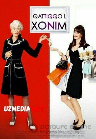 Qattiq qo'l xonim Hind kino Uzbek tilida O'zbekcha tarjima kino 2006 HD tas-ix skachat