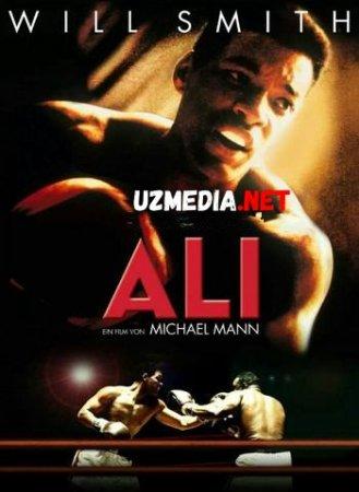 Muhammad / Muxammad Ali Sport Hujjatli film Uzbek tilida O'zbekcha tarjima kino 2018 HD tas-ix skachat