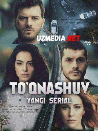TO'QNASHUV / СТОЛКНОВЕНИЕ 2019 Serial HD tas-ix skachat