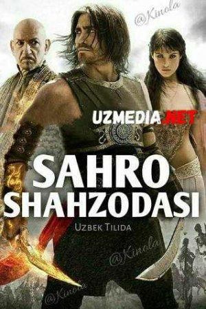 SAHRO SHAHZODASI / ПРИНЦ ПЕРСИИ ПЕСКИ ВРЕМЕНИ Uzbek tilida O'zbekcha tarjima kino 2020 HD tas-ix skachat