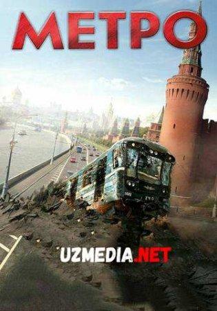METRO / МЕТРО Uzbek tilida O'zbekcha tarjima kino 2020 HD tas-ix skachat