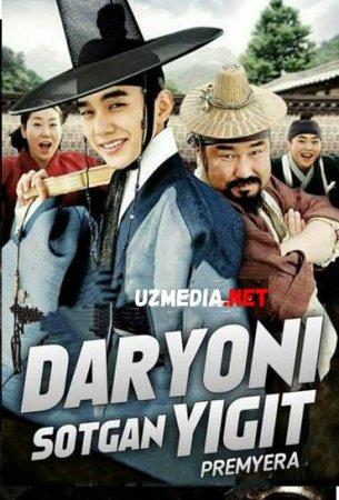 Daryoni sotgan yigit Kim Son Dal Uzbek tilida O'zbekcha tarjima kino 2016 HD tas-ix skachat