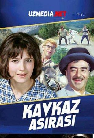 Kavkaz asirasi (Shurikning sarguzashtlari) Uzbek tilida O'zbekcha tarjima kino 1966 HD tas-ix skachat