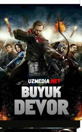BUYUK DEVOR Uzbek tilida O'zbekcha tarjima kino 2019 HD tas-ix skachat