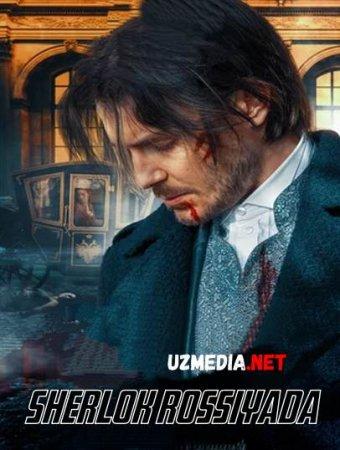Sherlok / Sherlock Rossiyada / Rossiyalik Sherlok Holms / Xolmas Rossiya seriali 1-2-3-4-5-6-7-8-9-10-11-12-13-14-15-16-17-18-19-20 HD 2020