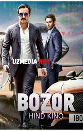 BOZOR HIND KINO PREMYERA  Uzbek tilida O'zbekcha tarjima kino 2019 HD tas-ix skachat