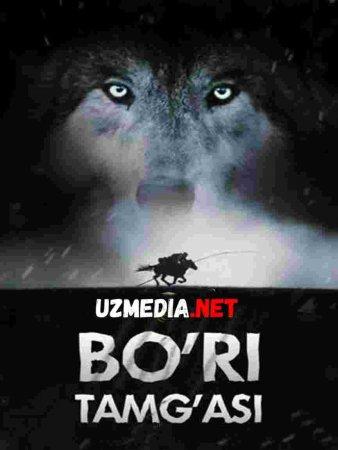 BO'RI TAMG'ASI Uzbek tilida O'zbekcha tarjima kino 2019 HD tas-ix skachat