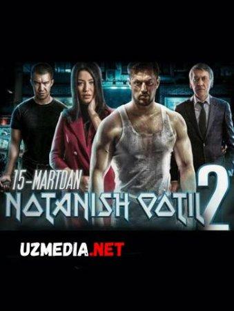 NOTANISH QOTIL 2 PREMYERA