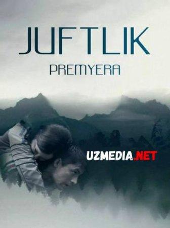 JUFTLIK PREMYERA  Uzbek tilida O'zbekcha tarjima kino 2019 HD tas-ix skachat