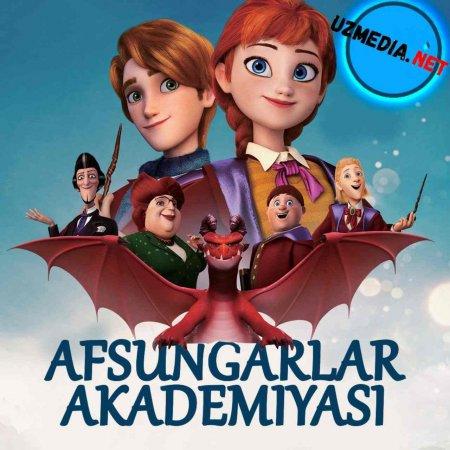 Afsungarlar Akademiyasi / Sehrgarlar bog'i / Sehrgarlik maktabi Multfilm Uzbek tilida O'zbekcha tarjima 2020 HD skachat