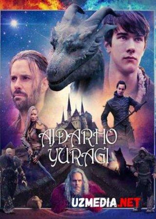 Ajdarho / Ajdarxo yuragi 5 Uzbek tilida O'zbekcha tarjima kino 2020 HD tas-ix skachat