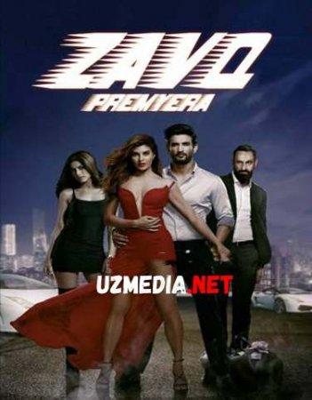 ZAVQ PREMYERA Hind kino Uzbek tilida O'zbekcha tarjima kino 2019 HD tas-ix skachat