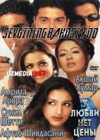 Sevgining bahosi yo'q Hind kino Uzbek tilida O'zbekcha tarjima kino 2002 HD tas-ix skachat