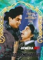 Simladagi muhabbat 1 / Simradagi muxabbat 1 Hind kino Uzbek tilida O'zbekcha tarjima kino 1960 HD tas-ix skachat