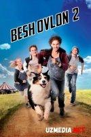Besh ovlon 2 / 5 ovlon 2 / Besh do'st 2 Uzbek tilida O'zbekcha tarjima kino 2013 HD tas-ix skachat