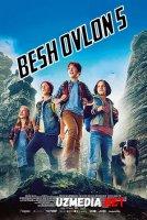 Besh ovlon 5 / 5 ovlon 5 / Besh do'st 5: Dinozavrlar vodiysi Uzbek tilida O'zbekcha tarjima kino 2018 HD tas-ix skachat