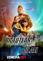 Bigfutlar oilasi 2 / Bigfud oilasi 2 / Kenja Bigfut 2 Multfilm Premyera 2020 Uzbek tilida O'zbekcha tarjima kino HD tas-ix skachat