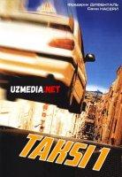Taksi 1 / Taxi 1 / Kirakash 1 Uzbek tilida O'zbekcha tarjima kino 1998 HD tas-ix skachat