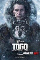 Togo / Tago Premyera Uzbek tilida O'zbekcha tarjima kino 2019 HD tas-ix skachat
