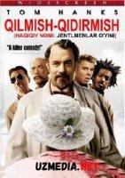 Qilmish qidirmish / Jentelmenlar o'yini Uzbek tilida O'zbekcha tarjima kino 2004 HD tas-ix skachat