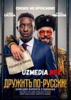 Ajralmas / Ayrilmas Rus do'stlar orttiring! Uzbek tilida O'zbekcha tarjima kino 2020 Full 1080p HD tas-ix skachat