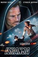 Iskanja / O'lja / Qo'lga olish Premyera Uzbek tilida O'zbekcha tarjima kino 2011 HD tas-ix skachat