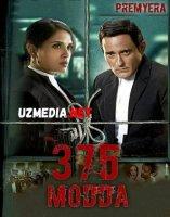 375 MODDA PREMYERA Hind kino Uzbek tilida O'zbekcha tarjima kino 2019 HD tas-ix skachat