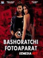 Bashoratchi / Folbin Fotoapparat Hind kino Uzbek tilida O'zbekcha tarjima kino 2009 HD tas-ix skachat