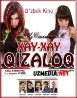 Hay hay qizaloq (o'zbek film) | Хай хай кизалок (узбекфильм)  HD tas-ix skachat